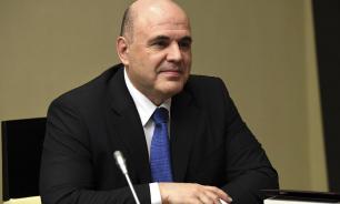 Мишустин: Белоруссия – стратегический партнер России