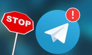 В США потребовали удалить Telegram из магазина приложений Apple