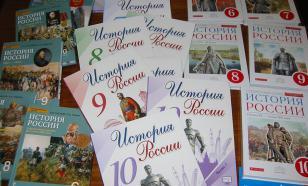Почему возникла необходимость переписывать учебники истории