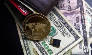 Инвесторы рассказали, когда запустят биткоин-ETF