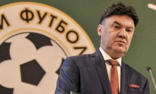 Глава Болгарского футбольного союза уволился под давлением властей