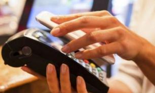 Банк России работает над альтернативой Google Pay