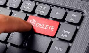 Назван способ полностью удалить все данные о себе из Сети