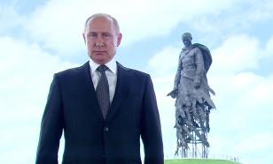 В России пропишут национальные цели