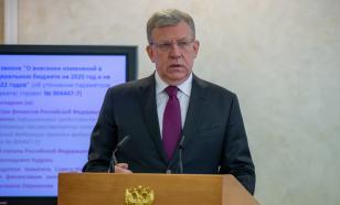 Кудрин объяснил разницу между зарплатами бюджетников Запада и России