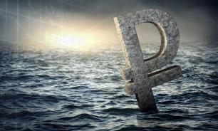 "Эксперт: ""Прогноз курса рубля на 2017 год? Все вилами по воде писано"""