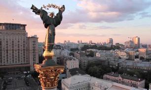 Две улицы в Киеве получили имена пособников нацистов