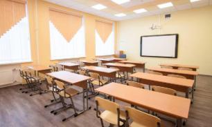 В Екатеринбурге девятиклассник напал на учительницу с молотком