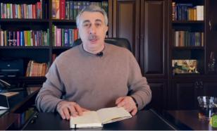 Доктор Комаровский назвал способы профилактики пневмонии при COVID-19