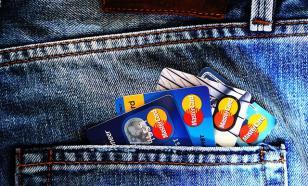 Россиян хотят оставить без пластиковых банковских карт