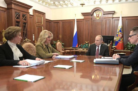 Путин провел совещание по коронавирусу: Чтобы у нас такого не было
