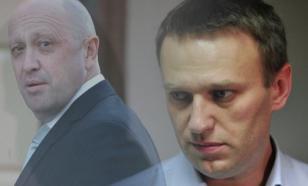"""Пригожин рассказал, кто """"прокачал"""" Навального"""