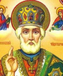 Святитель Николай - светоч Мир Ликийских