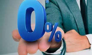 Эксперт: кредит под 0% - только первая ступень поддержки бизнеса