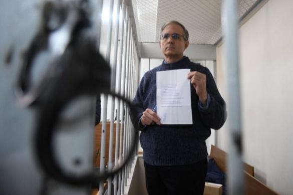 Посол США возмущен приговором американскому шпиону Уилану