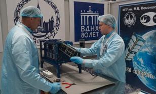 Эксперименты в Роскосмосе: получен патент на взрывное устройство