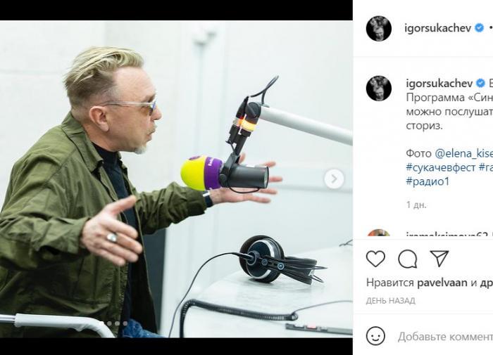 Гарик Сукачёв снимет фильм о легендарной болельщице Машке