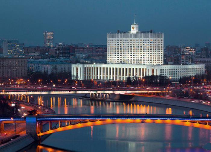 Правительство РФ обнародовало список недружественных государств