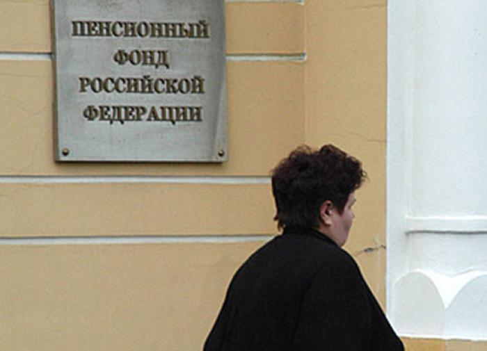 Потапенко объяснил, как спасти граждан, которые не получат пенсию