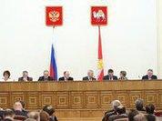 Челябинская область сокращает дефицит бюджета