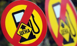 "Глава ""Сургутнефтегаза"": власти пообещали ""отпустить"" цену на бензин"
