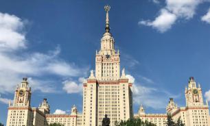 Часть московских вузов перешла на дистанционное обучение
