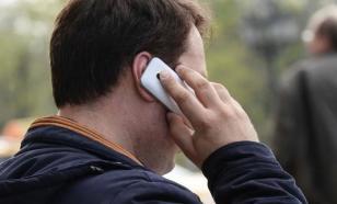 Названы телефоны, которые нельзя прослушать