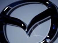 Mazda наладит сборку машин в Приморье.