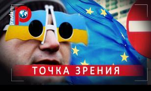 1 сентября. Украина празднует безнадегу