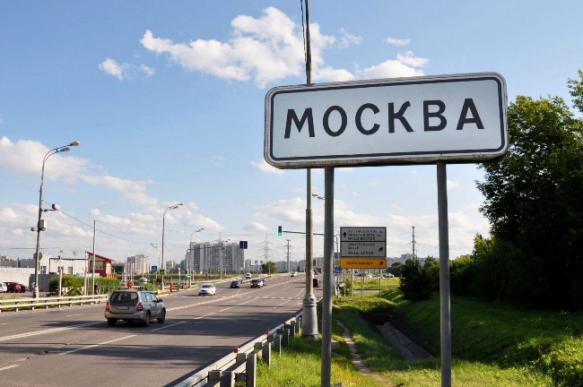 Федеральные земли в новой Москве могут передать в собственность города