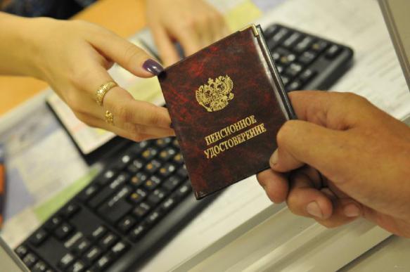 В РФ изменились сроки подачи заявления о переводе пенсии