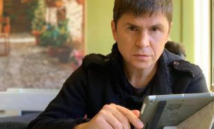 """Украина нашла нового """"антикризисного менеджера"""""""