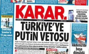 Роль Турции в Карабахе