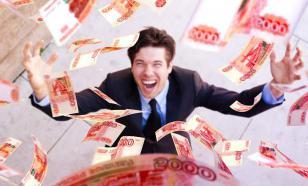 Сотни россиян стали миллионерами в первый день нового года