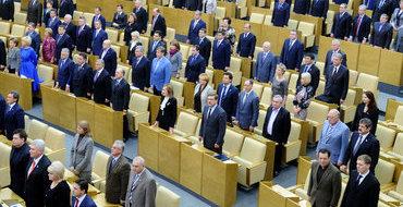 В списке Магнитского может оказаться большинство российских политиков?