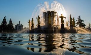 Сезон фонтанов в Москве стартовал на ВДНХ