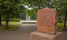 В Москве планируется отреставрировать пять памятников Ленину