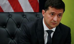 """Украина может создать спецкомитет для расследования """"дела Байдена"""""""