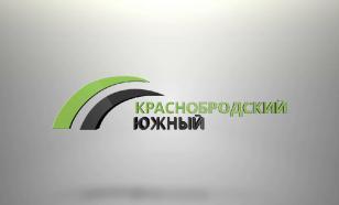 Михаил Хабаров в разрезе: Краснобродский за деньги Фридмана