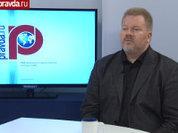 Финляндия: ювенальный концлагерь за 800 млн евро