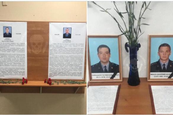 МИД подтвердил информацию о погибших в Сирии офицерах