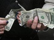 В поисках новых грантов