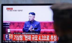 Ким Чен Ын показал ядерную атаку с подводной лодки. ВИДЕО