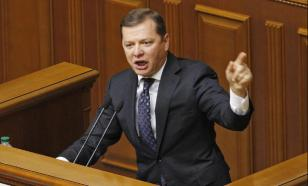"""Радикал Ляшко назвал Зеленского и Порошенко """"пигмеями"""""""