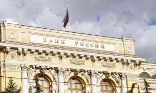 Банк России прогнозирует замедление инфляции в январе