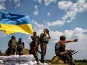 Армию Украины готовят к сдаче в плен?