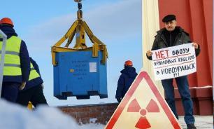 """Росатом: во ввозимых урановых """"хвостах"""" больше пользы, чем вреда"""