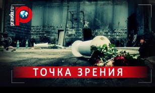 Теракт в Беслане 13 лет спустя: рассказывает ветеран спецподразделения «Вымпел»