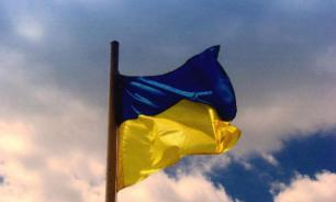 Украина рассматривает создание э-гривны