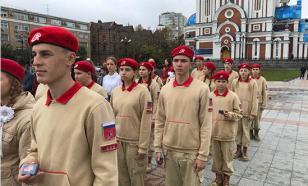 В Хабаровске 230 юношей и девушек стали юнармейцами